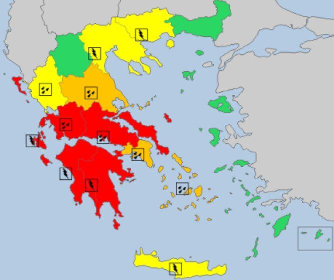 Ostrzeżenia meteorologiczne w Grecji (meteoalar.eu)